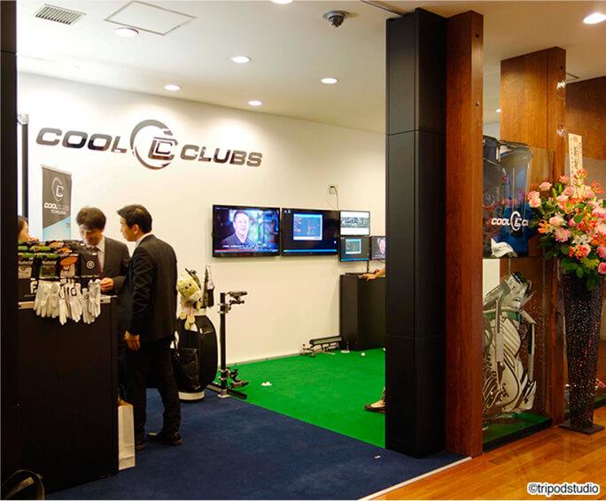 Cool-Clubs-Himonya-2_1