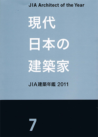 JIA Architect of the Year 2011