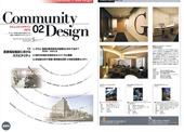 Community Design Cover
